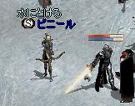 20051227_01.jpg
