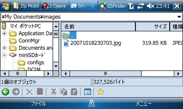 20071018234144.jpg