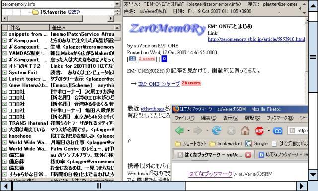 20071020011730.jpg