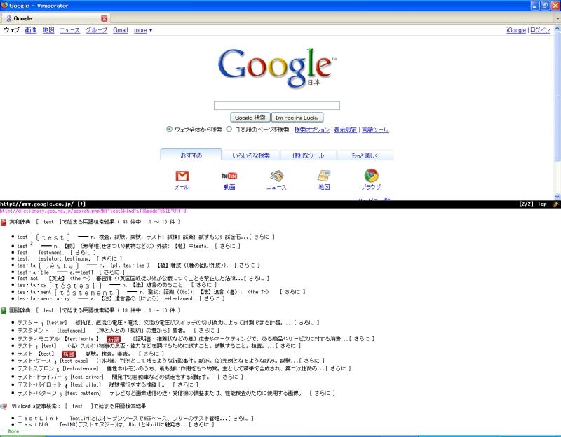 20081119_1.jpg