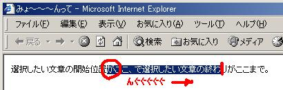 みょ~ん3.jpg