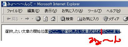 みょ~ん4.jpg